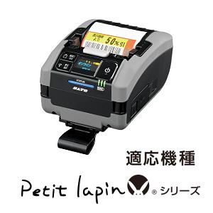 免税手続向け プチラパン用 糊無しジャーナル紙(100巻)