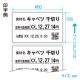 レスプリ用サーマルラベル P30×W50(1巻)