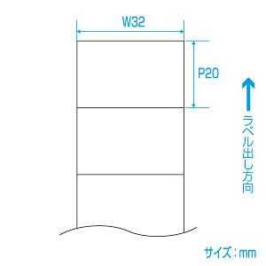 バーラベ用ラベル 白無地 P20×W32(5巻)