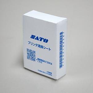 CL4NX-J 08 (203 dpi) 消耗部品SET