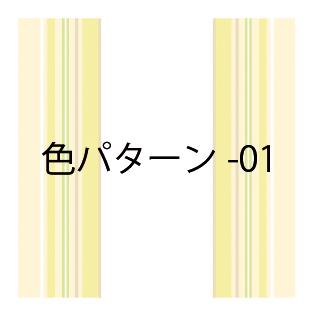 ホテル・旅館向けダイレクトメール【100部〜999部】