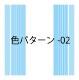 ホテル・旅館向けダイレクトメール【1000部〜1999部】