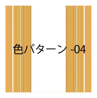 ホテル・旅館向けダイレクトメール【2000部〜2999部】