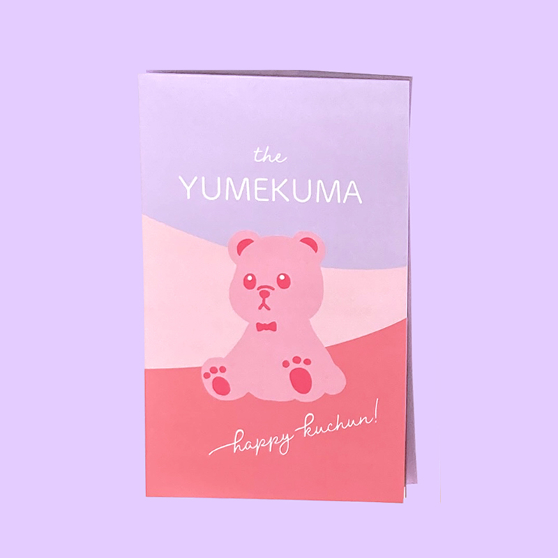 YUMEKUMA マスクケース【抗菌ニス加工】#1 コットンキャンディー