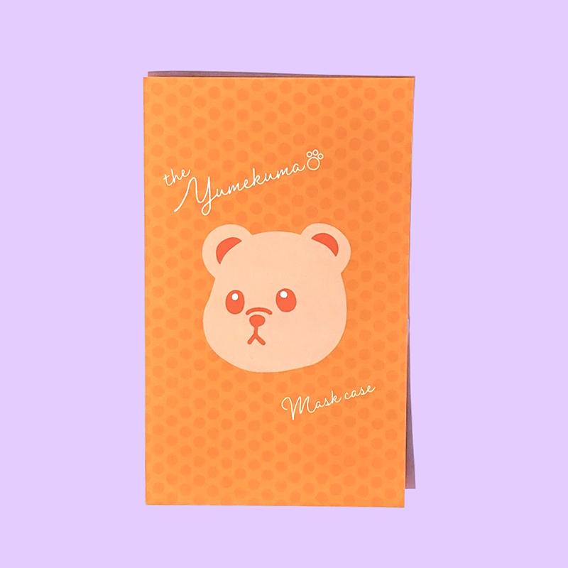 YUMEKUMA マスクケース【抗菌ニス加工】#2 ハニーオレンジ
