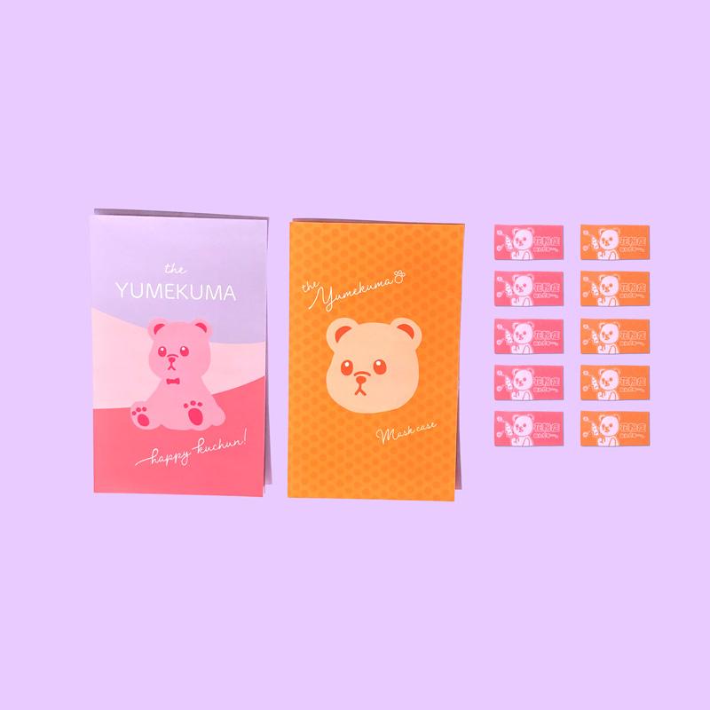 YUMEKUMA マスクケース&ステッカーセット