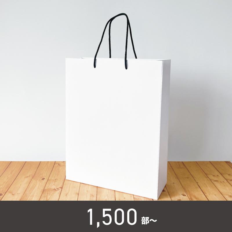セミオーダー紙袋(Mサイズ)【1,500部〜】