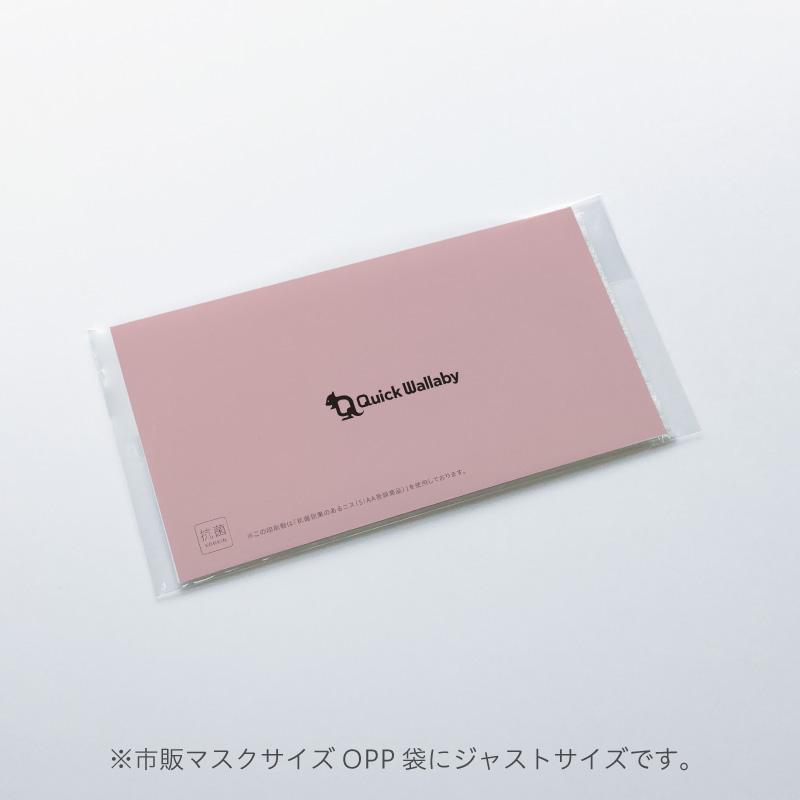 マスクフック OPP袋サイズ【抗菌ニス加工 10枚セット】