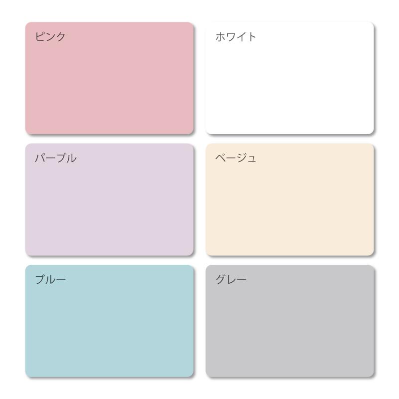 抗菌マスクフック ポケットティッシュサイズ【10枚セット】