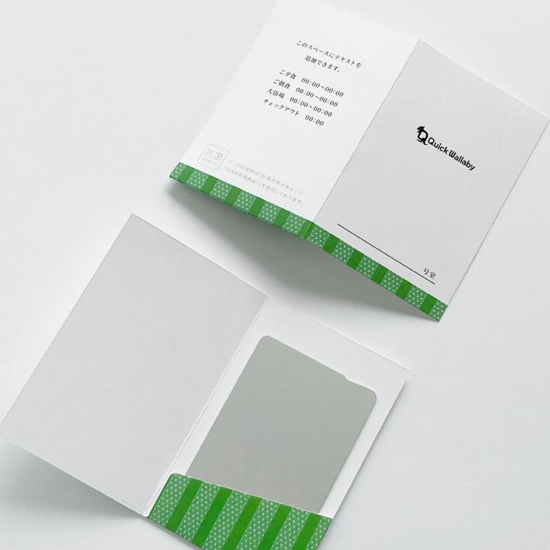 抗菌カードキーケース 【2,000枚】
