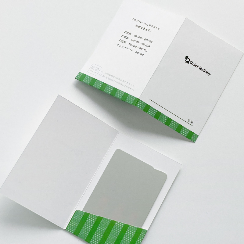 抗菌カードキーケース 【3,000枚】