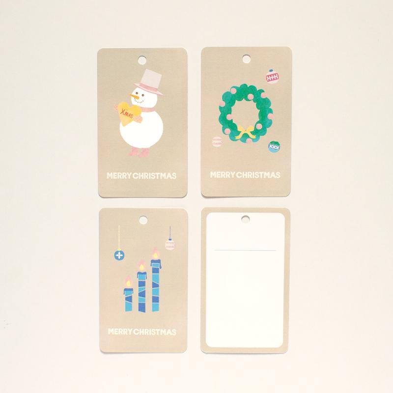 メッセージカード #1 Christmas