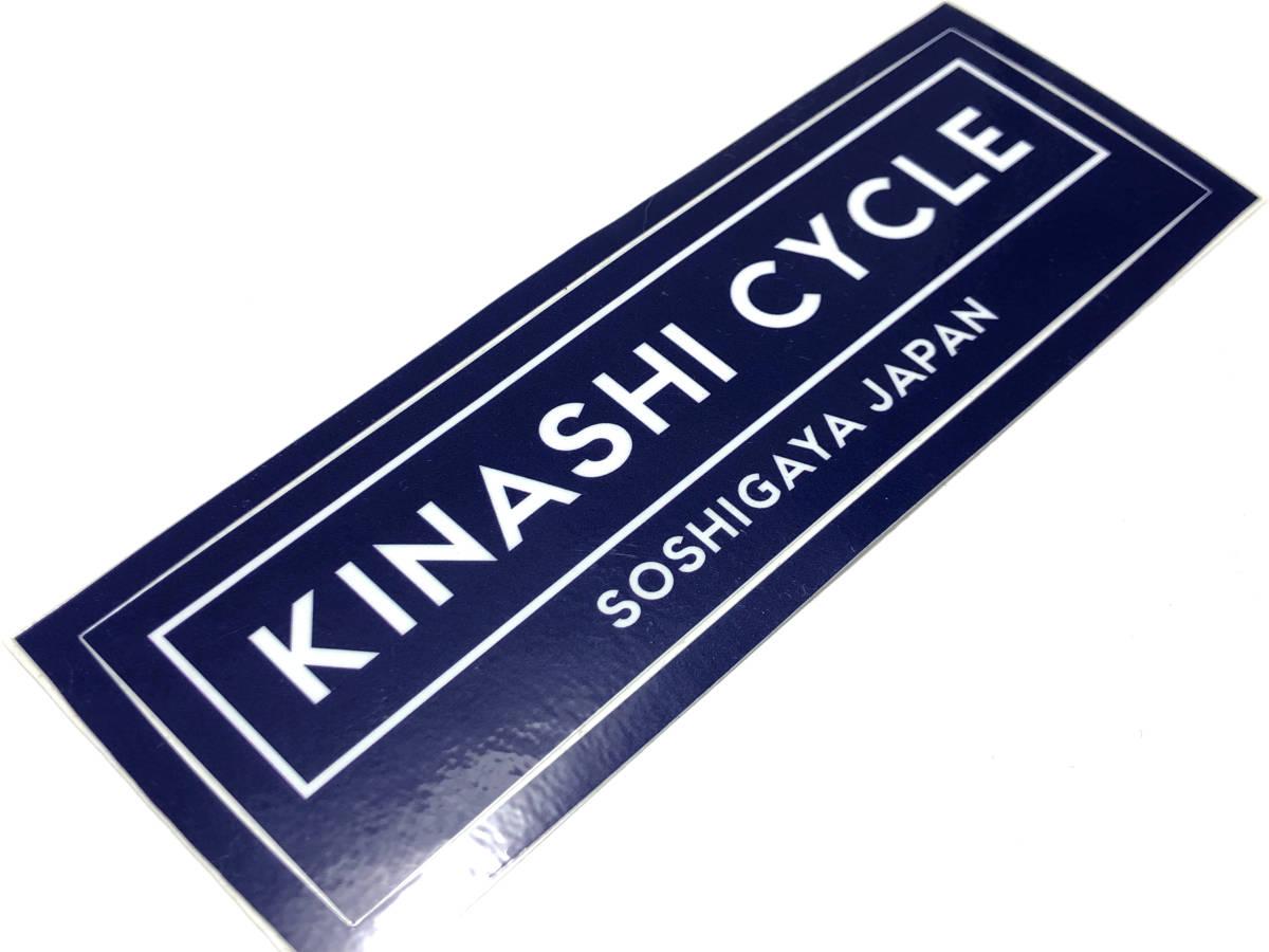 木梨サイクル kinashi ロゴ ステッカー ローマ字 白 ネイビー 【送料無料】
