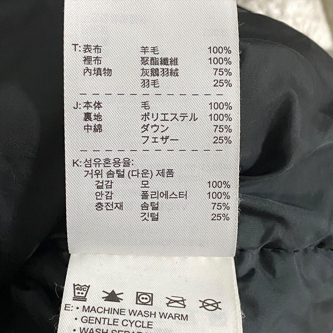 NIKE ACG ナイキ エーシ-ジー 【サイズS】 ダウンベスト ペンドルトン ウールモデル