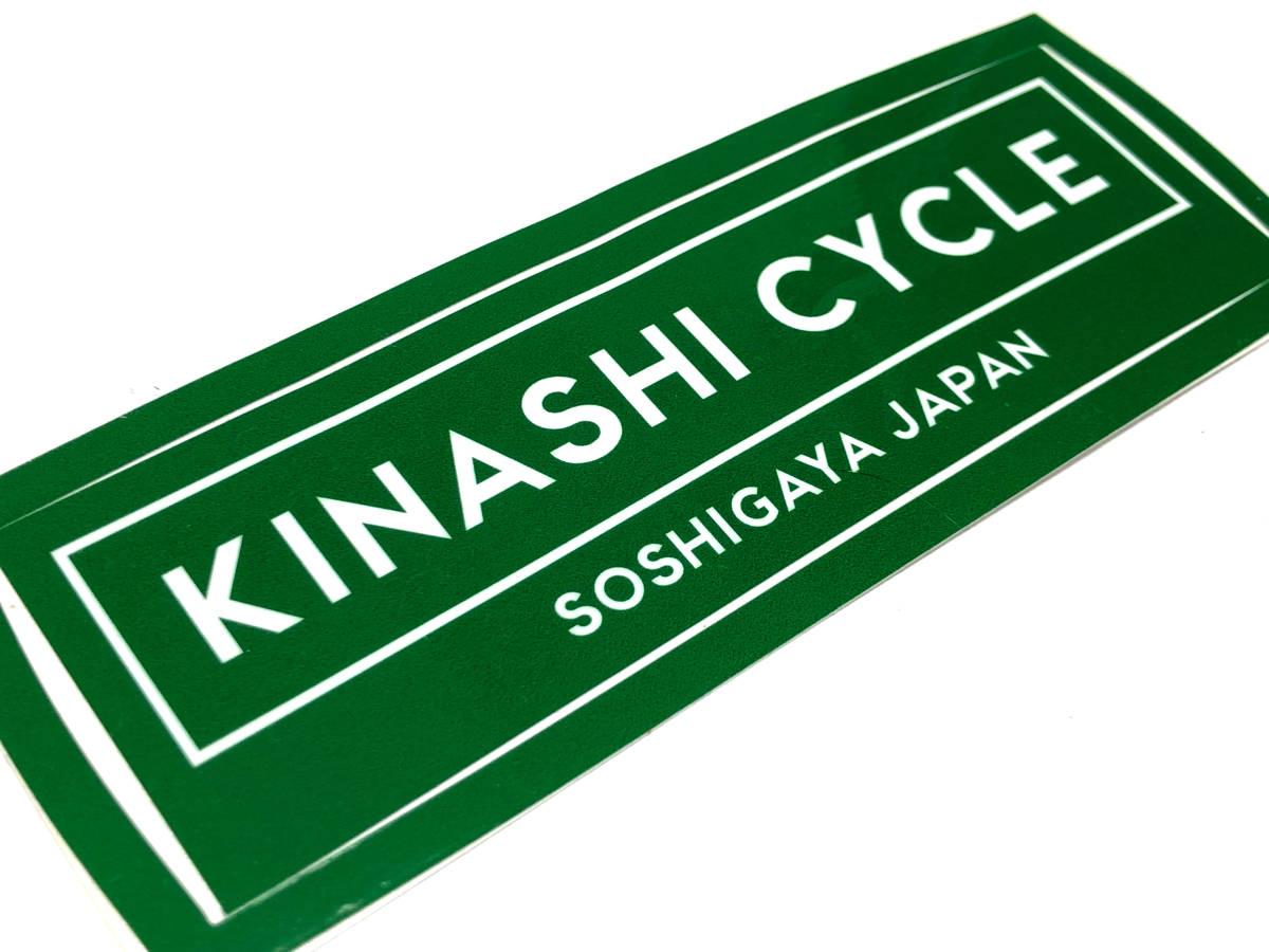木梨サイクル kinashi ロゴ ステッカー ローマ字 白 グリーン 【送料無料】