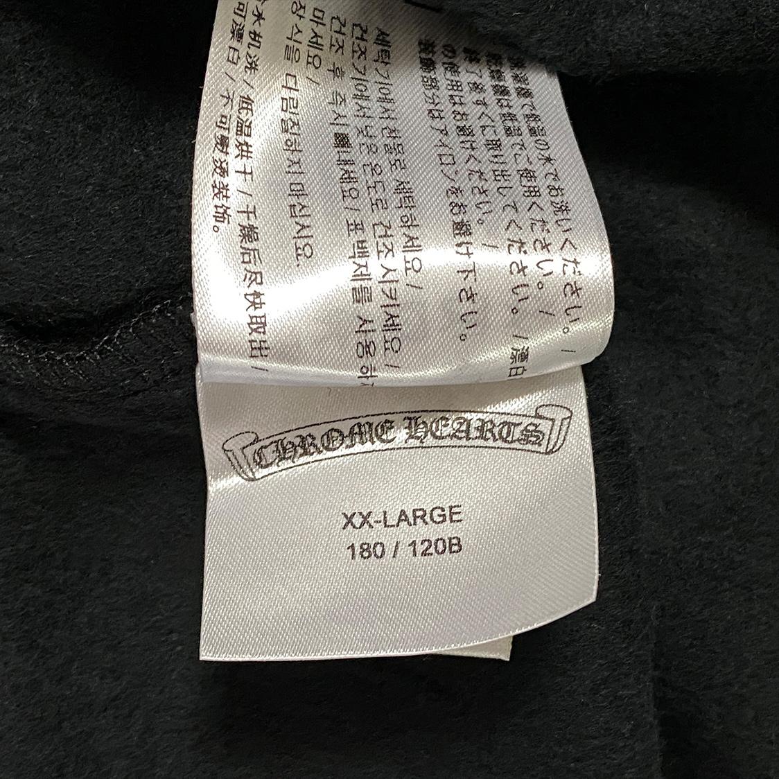 希少 新品 クロムハーツ CHROMEHEARTS 【XXLサイズ】 プルオーバー パーカー フーディ ブルー ゲリラ販売