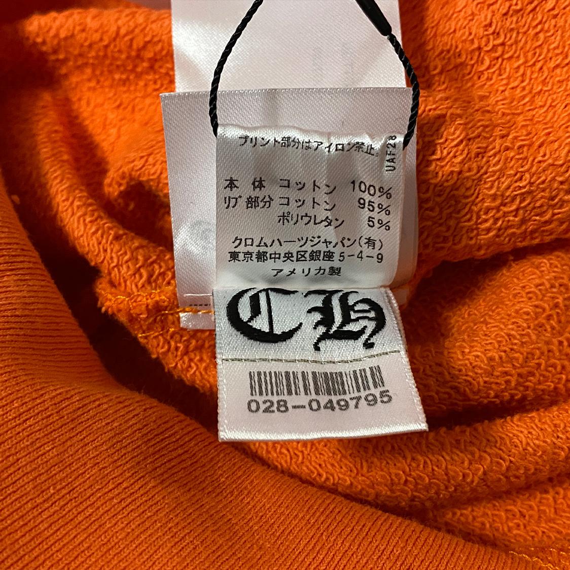 希少 新品 クロムハーツ CHROMEHEARTS 【XLサイズ】 バックダガー プリント プルオーバー パーカー フーディ オレンジ