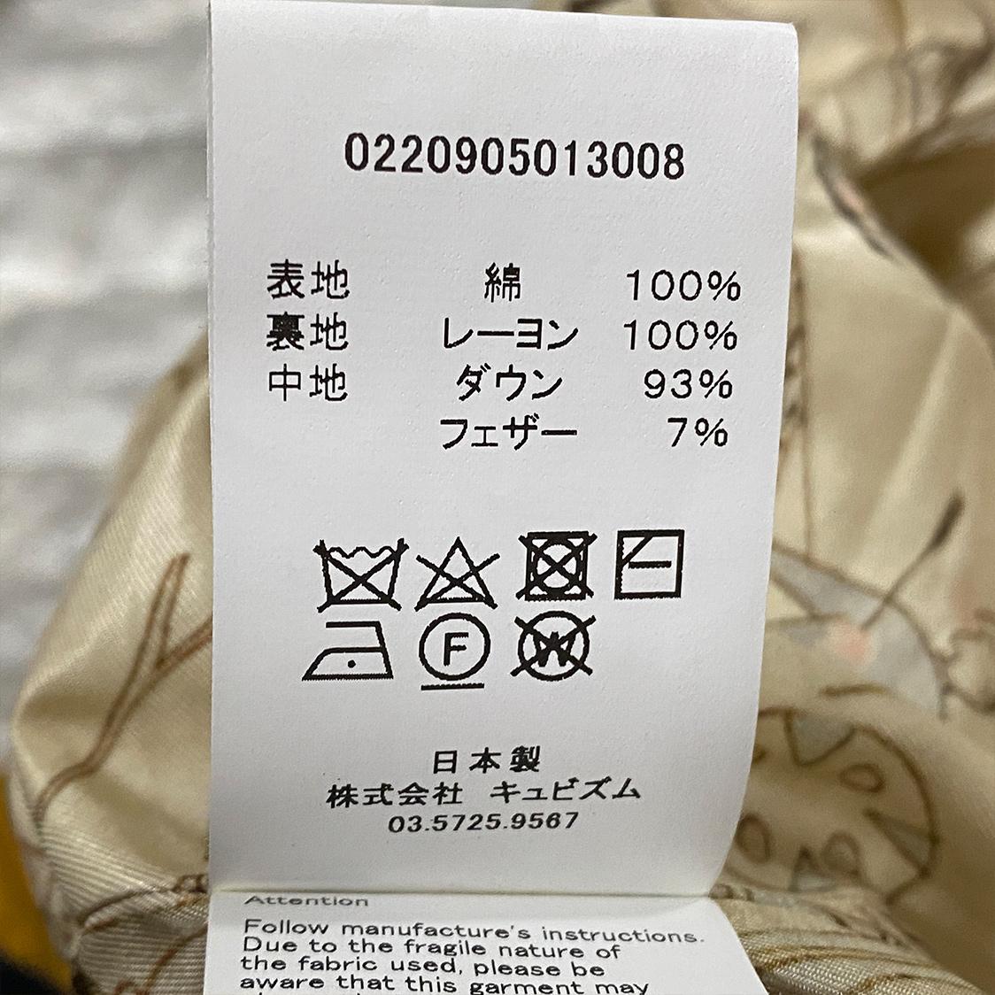 VISVIM ビズビム 【サイズ3】 ペイズリー柄 ダウンジャケット イエロー