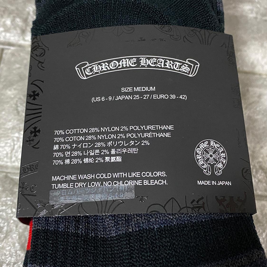 新品 クロムハーツ Chrome Hearts 【Mサイズ】 SOCKS BORDER 3PK ソックス 靴下 ボーダー 3枚セット