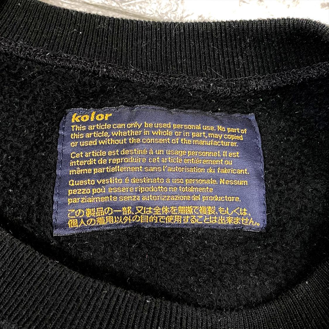 kolor カラー 【サイズ3】 ファイヤー ワッペン スウェット シャツ クルーネック ブラック 刺繍 / sacai サカイ