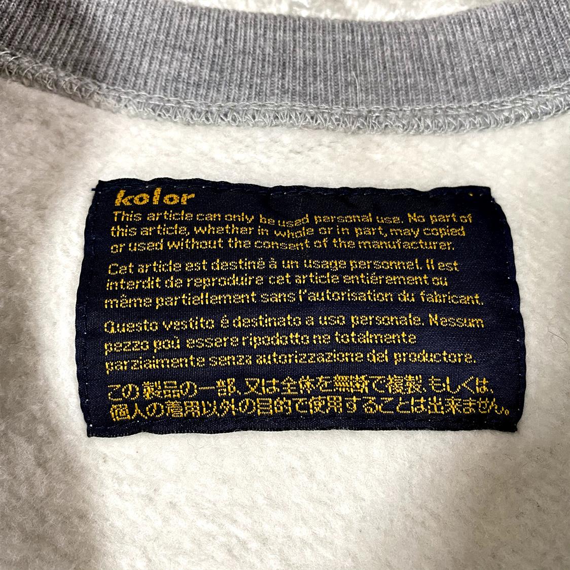kolor カラー 【サイズ3】 ファイヤー ワッペン スウェット シャツ クルーネック グレー 刺繍 / sacai サカイ