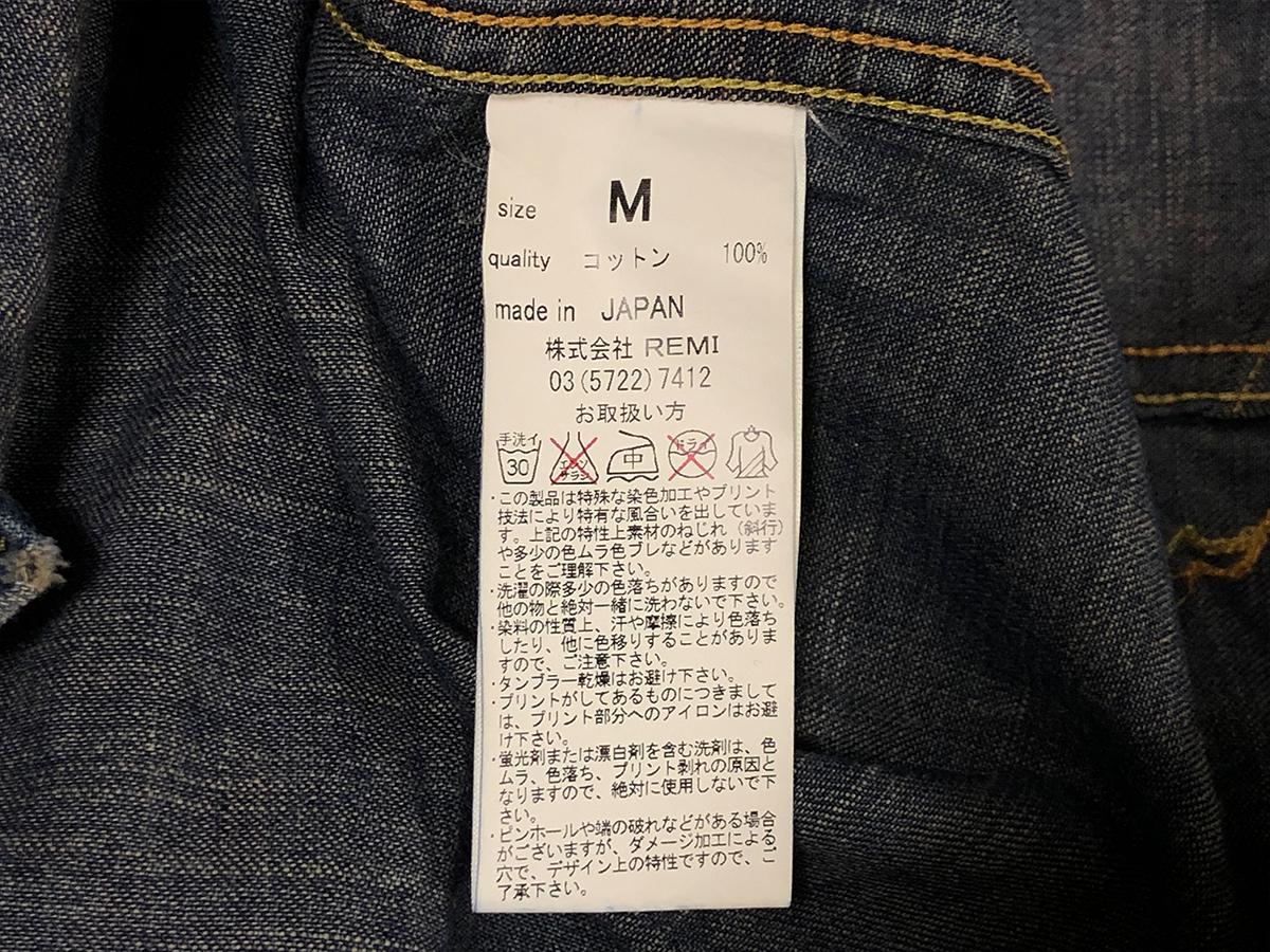 REMI RELIEF レミレリーフ 【Mサイズ】デニムシャツ レギュラーデニム ウエスタン シャツ