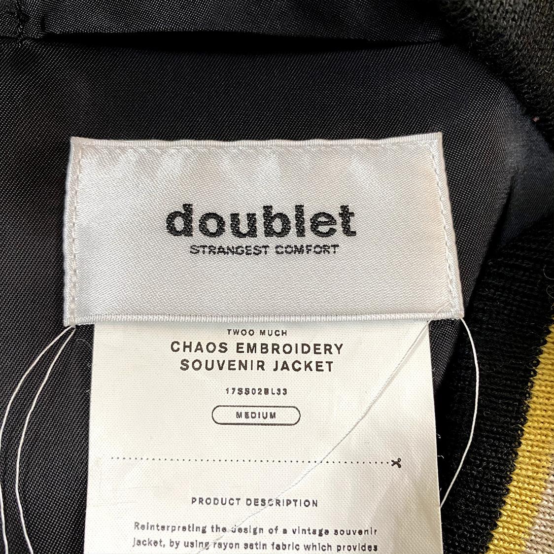 希少 即完売 doublet ダブレット 【Mサイズ】 souvenir jacket スカジャン スーベニアジャケット 刺繍 ブラック