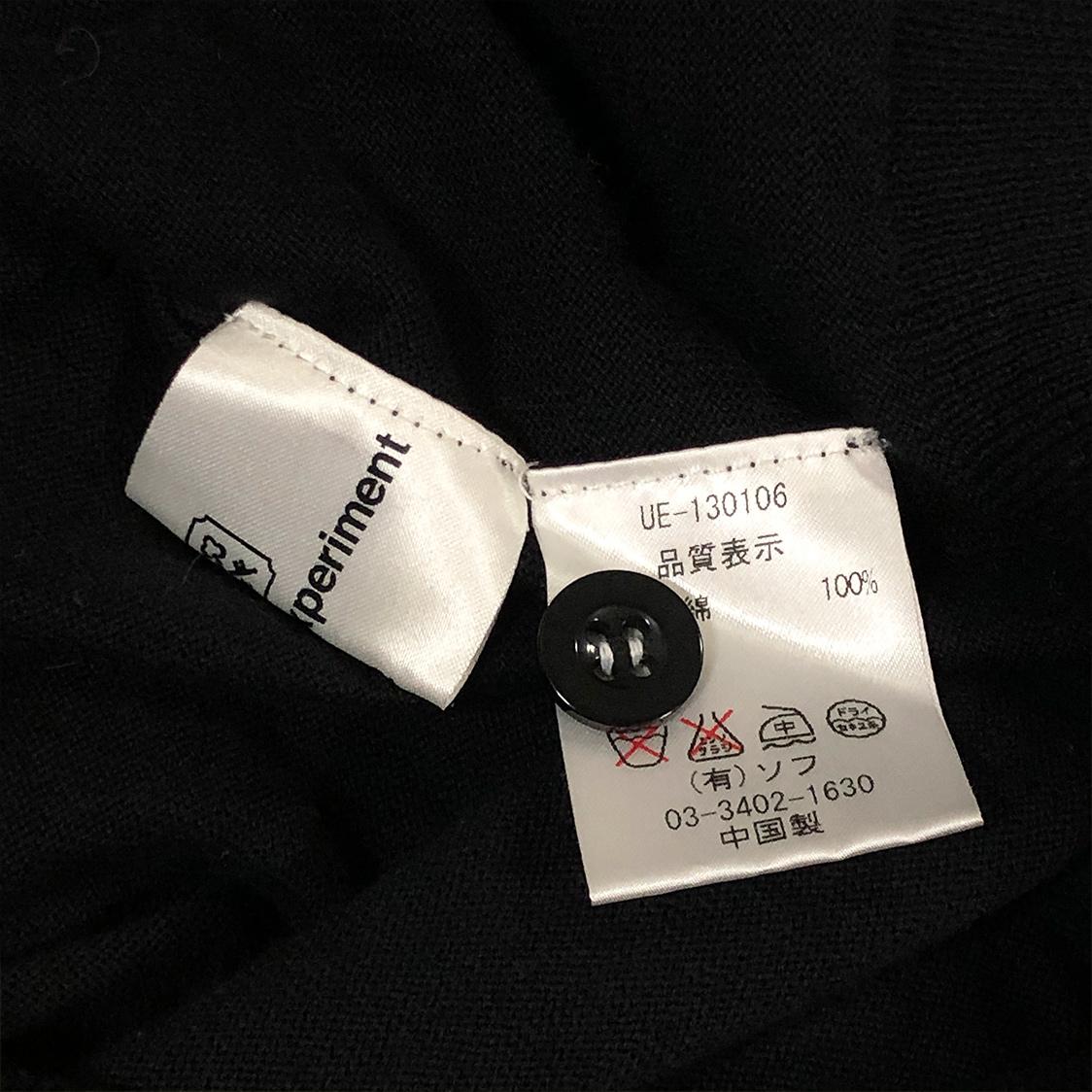 uniform experiment ユニフォームエクスペリメント【サイズ2】 星柄 カーディガン ブラック FCRB soph
