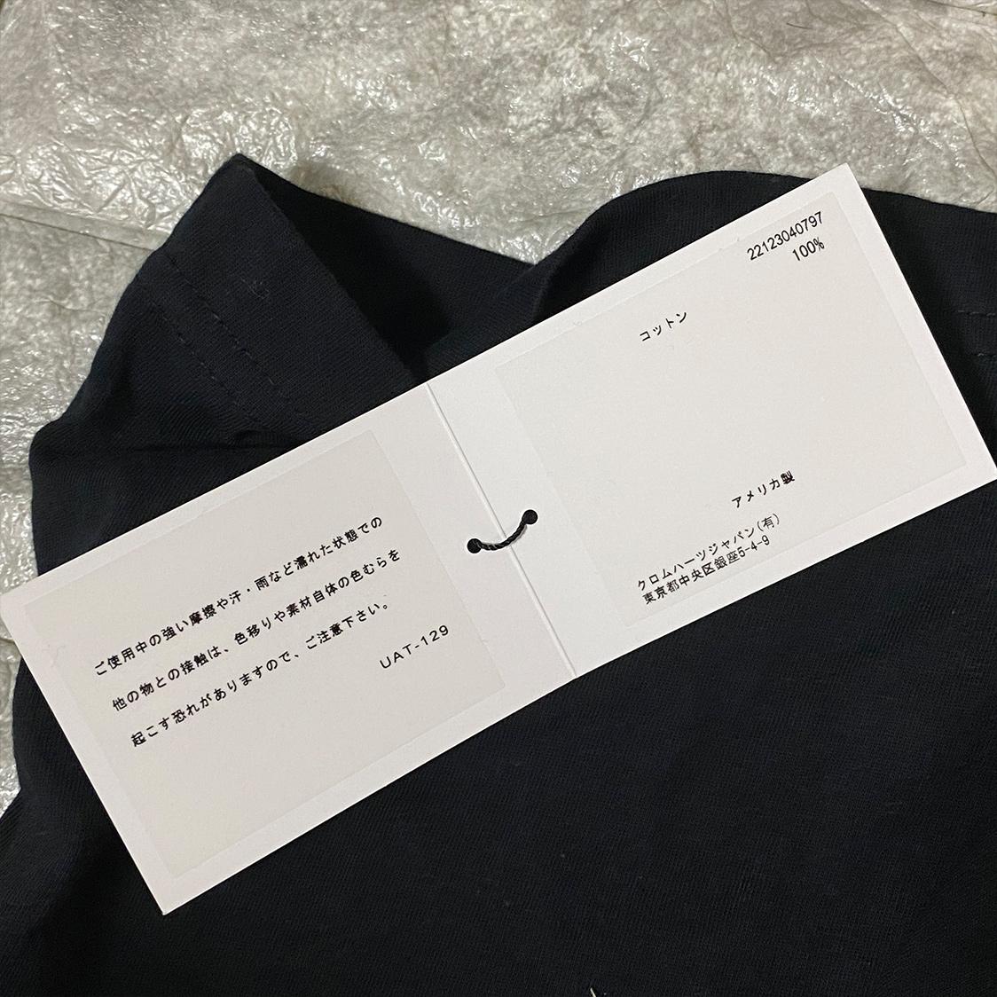 新品 クロムハーツ CHROMEHEARTS【Lサイズ】 マルチカラー CHクロス プリント ポケット付き Tシャツ 半袖 黒