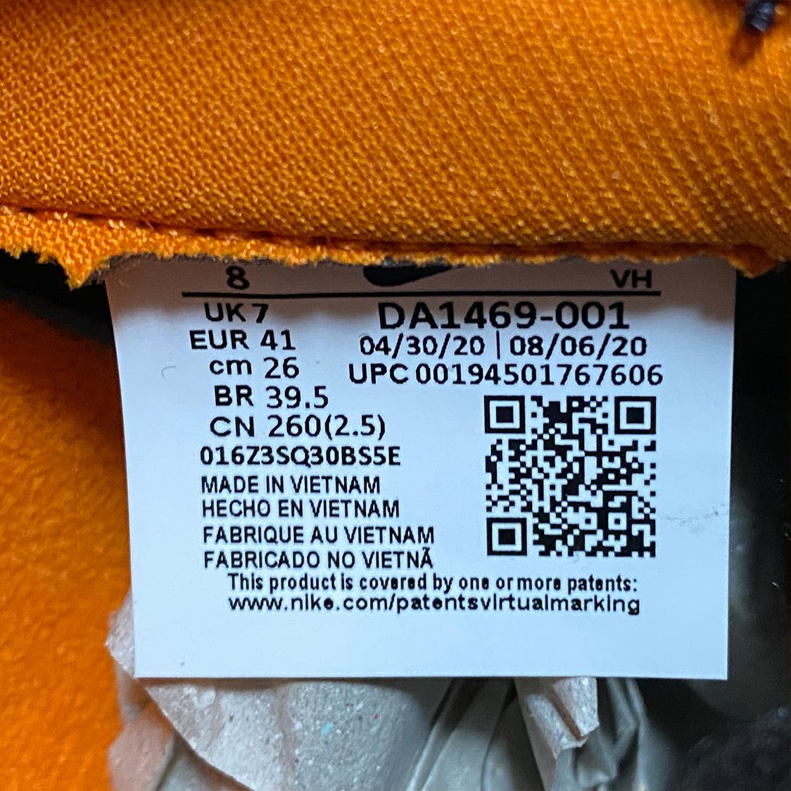新品 NIKE ナイキ 【26cm/US8】 DUNK LOW SP CERAMIC/UGRYDUCKLINPACK ダンク ロー SP セラミック/アグリーダックリングパック