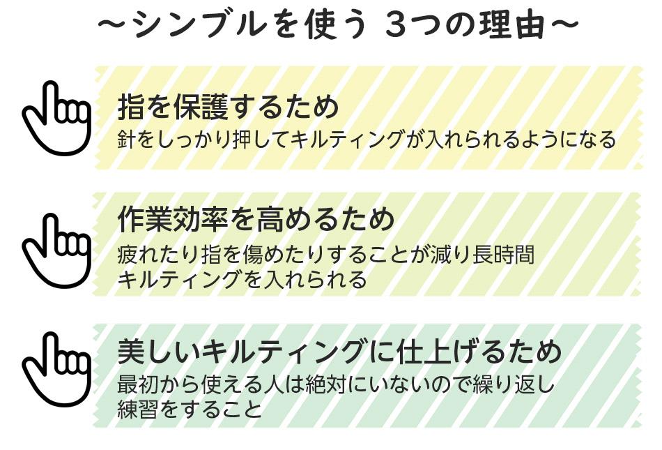 有田焼(陶器)シンブル / 麦