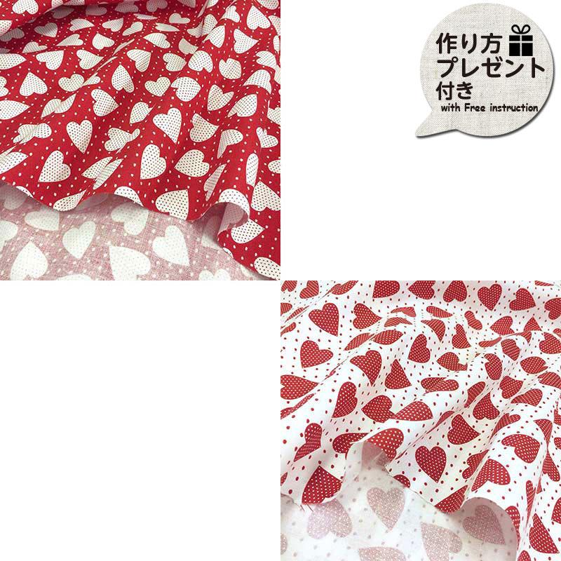 web20190119-01 水玉のハート 10cm