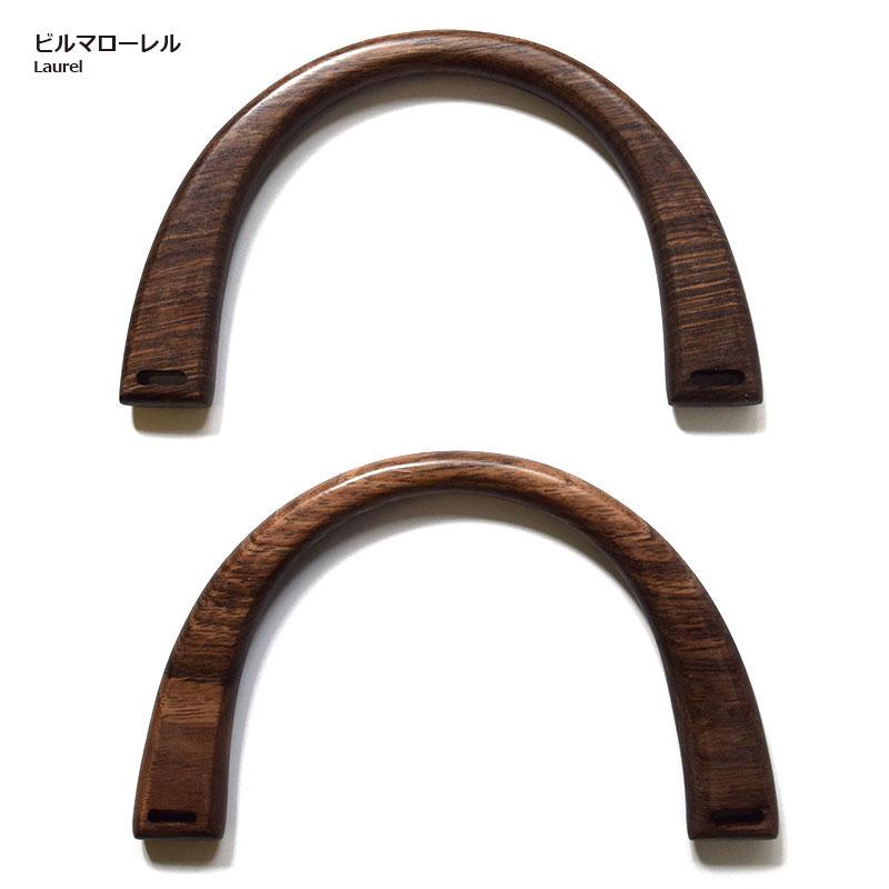 木工持ち手(JTM-W6)