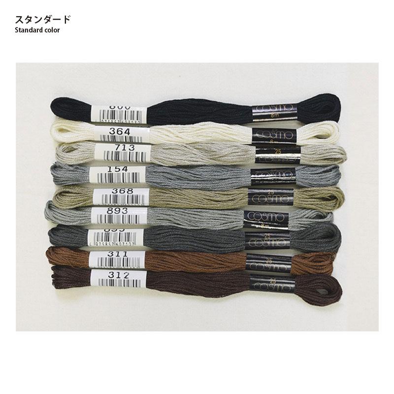 キルトパーティおすすめ刺しゅう糸9色セット
