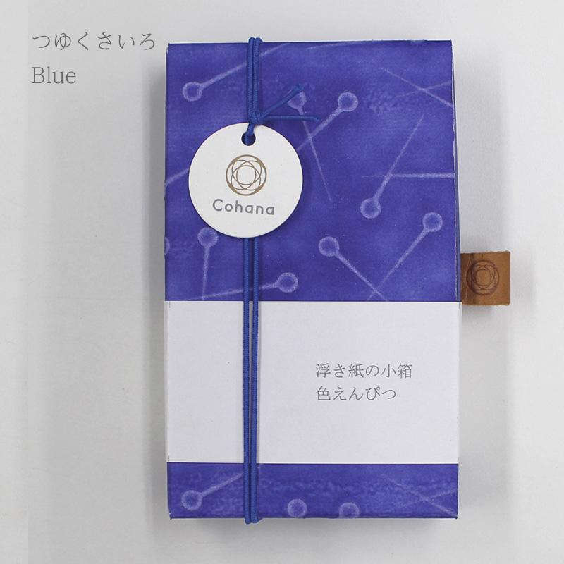 浮き紙の小箱 色えんぴつ