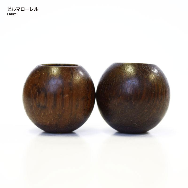 木玉(二段穴タイプ) 2ケセット 大