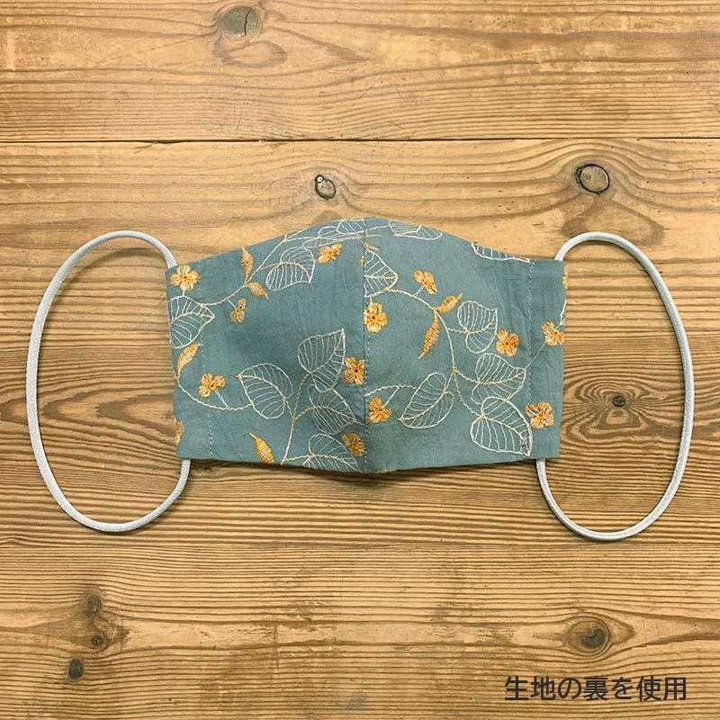 web20210212-04 手作りマスクにもおすすめ レース刺しゅう柄(プレゼント付き) 10cm