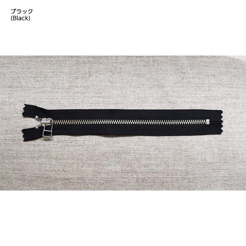 メタルファスナー「シルバー」20cm