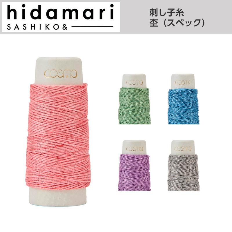 刺し子糸(hidamari)  杢(スペック)