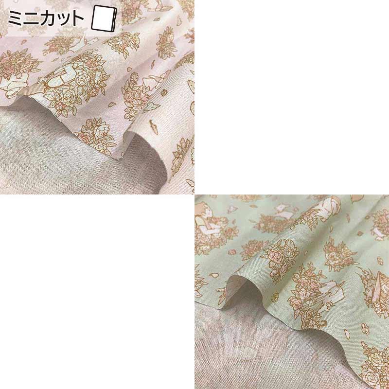 web20210325-01 【アルプスの少女ハイジ】ローズブーケ ミニカット