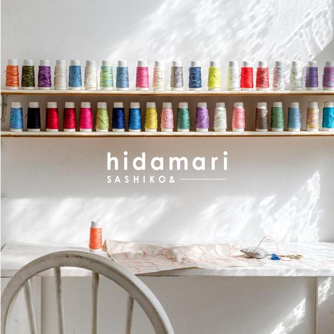 刺し子糸(hidamari)  グラデーション 405 水族館