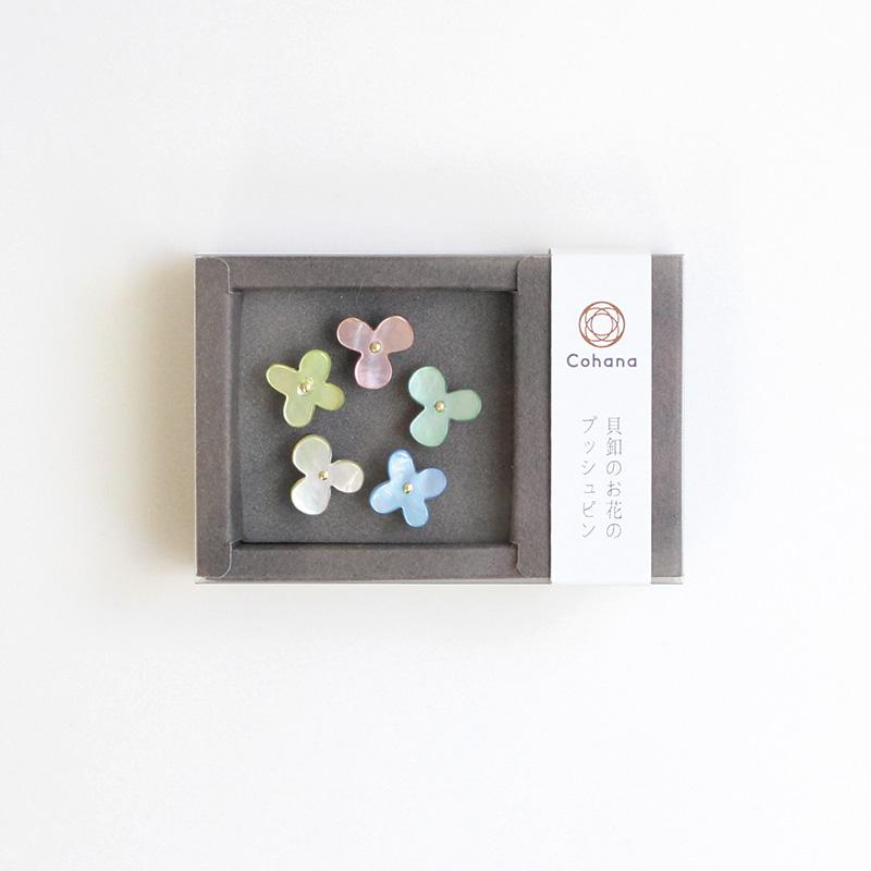 貝釦のお花のプッシュピン いろどり
