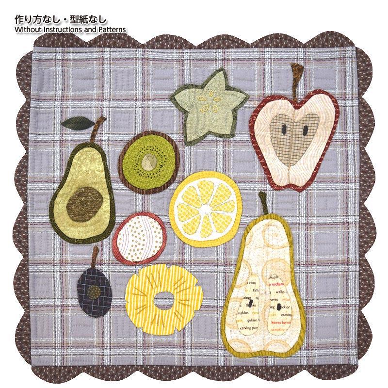 フルーツのタペストリー(作り方なし)私たちのキルト掲載
