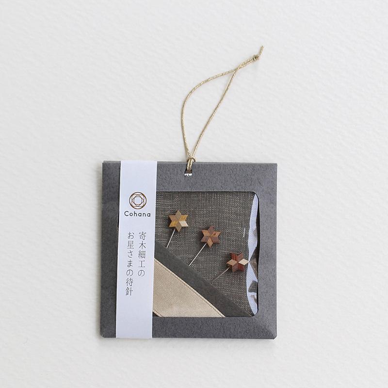 【冬季限定】寄木細工のお星さまの待針 ウィンターゴールド