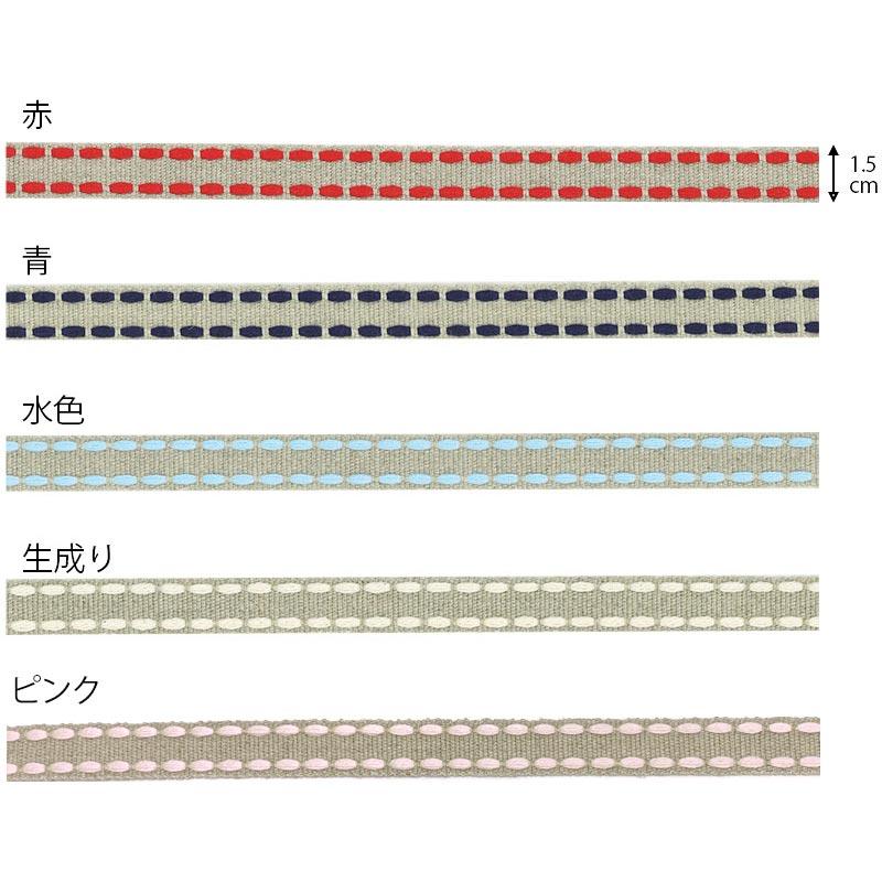 麻テープ(ステッチ柄)