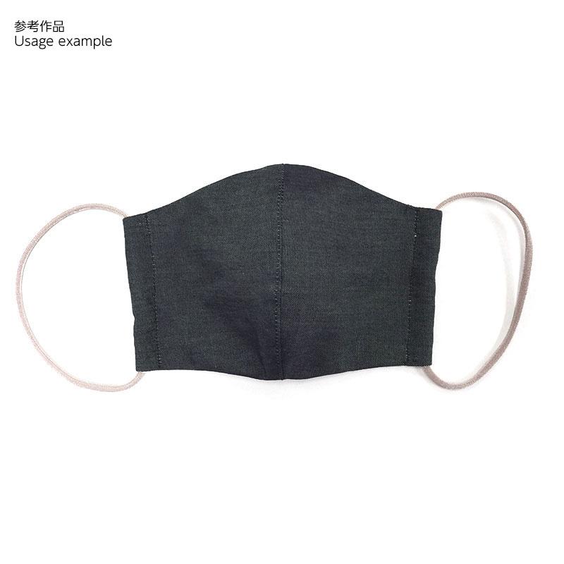 web20201217-01 インディゴカラーの薄手デニム(プレゼント付き) 10cm