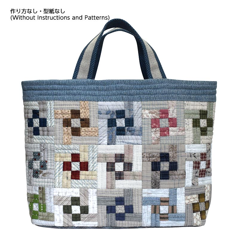 四季のトートバッグ夏のパターン(作り方なし)