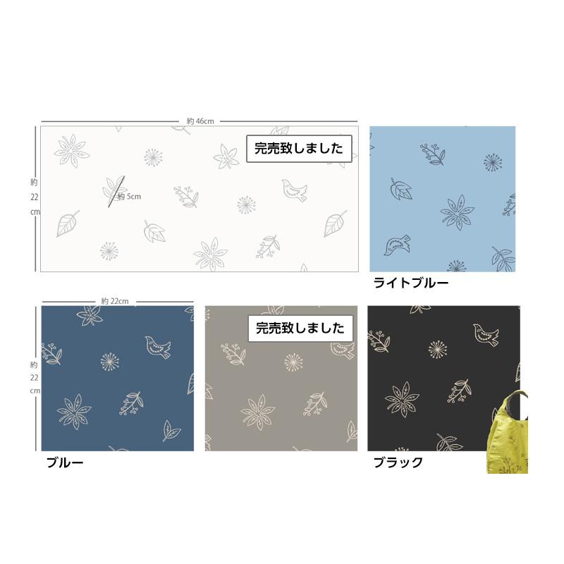 web20200420-02 オリジナルプリント 10cm(プレゼント付き)