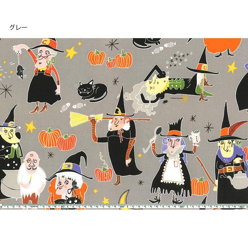 web20201001-1 ハロウィン 魔女たち 10cm(プレゼント付き)