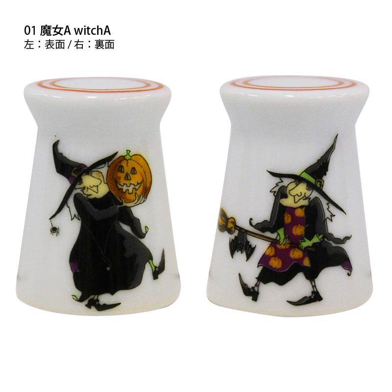 有田焼(陶器)シンブル / 魔女